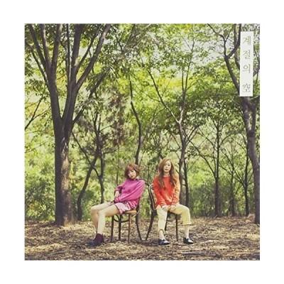 (中古品)Lala Sweet Mini Album