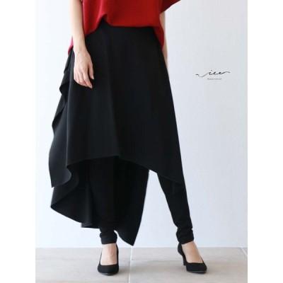 Vieo 美シルエットを融合するスカート ミディアム 黒 ブラック アシンメトリー 上品 シンプル  変形 40代 50代 60代
