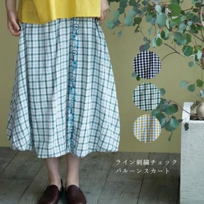【ライン刺繍ギンガムチェックバルーンスカート】レディース/ボトムス/スカート/ふんわり/やわらかな/大人の/春夏