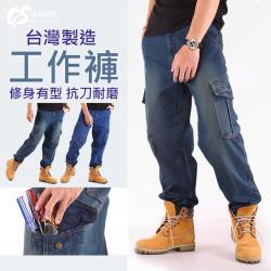 CS衣舖 台灣製造 精品質感 YKK拉鍊 素面 丹寧中直筒牛仔褲 工作褲 兩色
