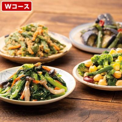 野菜を楽しむ シャキっと惣菜W