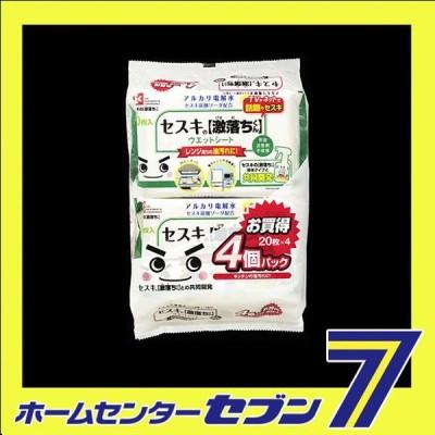 セスキの激落ちシート キッチン用 (20枚入×4個パック)