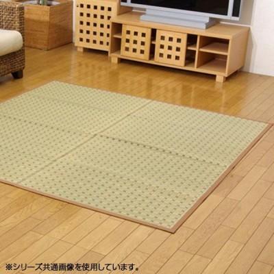 掛川織 い草ラグカーペット 『豊後』 ベージュ 江戸間2畳(約174×174cm) 4401902
