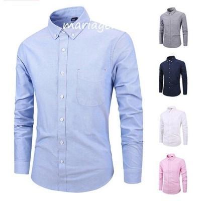 ワイシャツ 長袖 メンズ 綿100% Yシャツ ビジネス シャツ ボタンダウン オックスフォード おしゃれ スリム カジュアル シンプル 素地