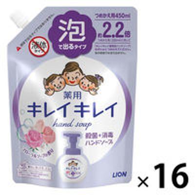 ライオンキレイキレイ 薬用泡ハンドソープ フローラルソープの香り 詰替450ml 1箱(16個入) 【泡タイプ】 ライオン