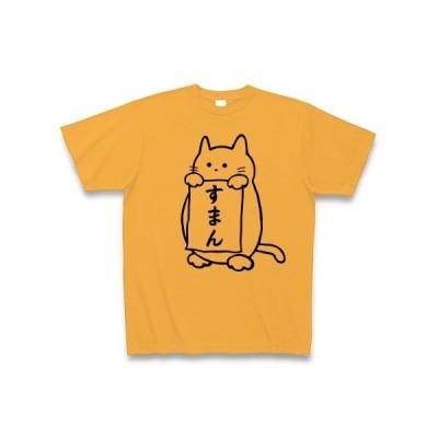 心の中では「すまん」ねこ Tシャツ(コーラルオレンジ)