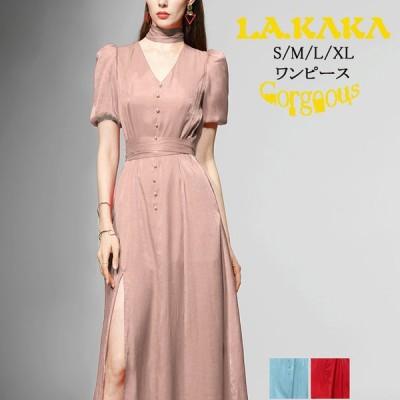 キャバドレス。高級感があり上品でシャープなドレスです。デザインポイントはスカート部分のスリットと胸元のVカットです。