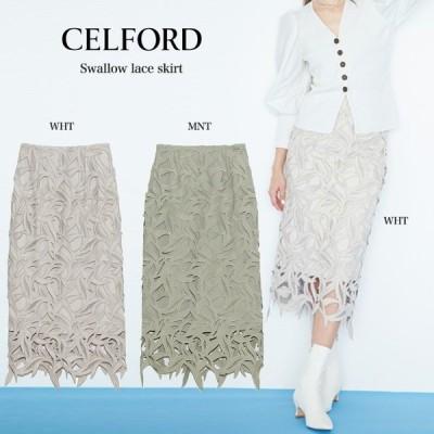 (1月中旬-2月中旬予約)CELFORD セルフォード 通販 スワローレーススカート cwfs211033
