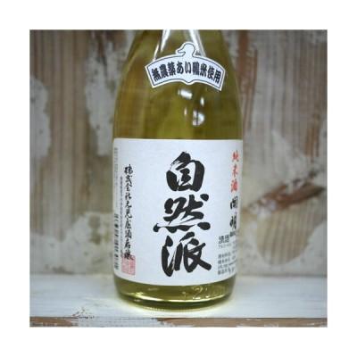 開明 純米酒 自然派 720ml