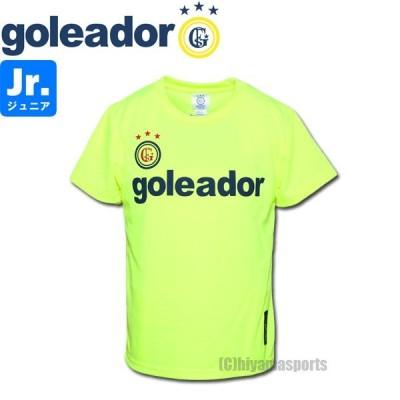 goleador ゴレアドール ジュニア ベーシックプラシャツ プラクティスシャツ G-440-43 サッカー フットサル