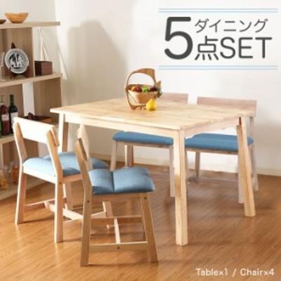 ダイニングテーブルセット 4人掛け 120cm幅 5点セット ダイニングセット 北欧 ナチュラル 木製 食卓 新生活 人気