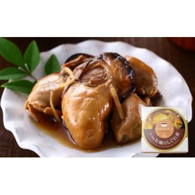 【 かき 缶詰 】牡蠣のしぐれ煮 缶詰 65g×6缶 < マルヤ水産 > 宮城県産 牡蠣