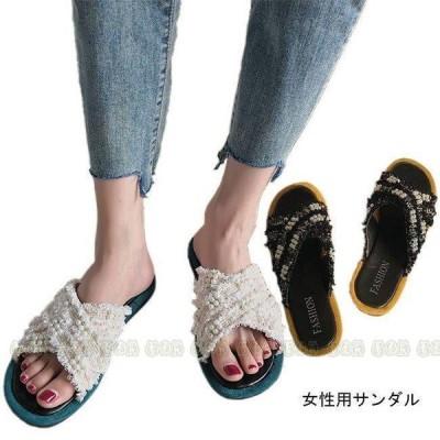 サンダル レディース スリッパ 上履き ミュール 美脚 ぺったんこ 女性用 シューズ 夏 ビーチサンダル 靴 ビーサン 楽チン くつ