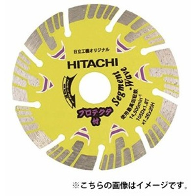 日立 ダイヤモンドカッター プロテクタタイプ 0032-4698 波形セグメント 外径105mm 穴径20mm 使用方法乾式 長寿命+切れ味 HiKOKI ハイコ