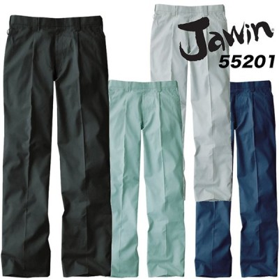 ジャウィン JAWIN【春夏】ワンタックパンツ 55201 作業服 作業着 ユニフォーム 自重堂  55200シリーズ  作業ズボン