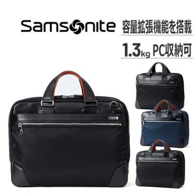 サムソナイト ビジネスバッグ 公式 バッグ Samsonite EPid3 エピッド3 ブリーフケース エキスパンダブルメンズ 鞄 撥水 ビジネス 送料無料 PC収納