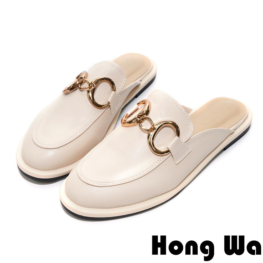 Hong Wa (偏大)春日愜意‧金屬扣環穆勒鞋 - 米白