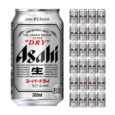 送料無料 アサヒビール アサヒ スーパードライ 350ml×24本 ビール