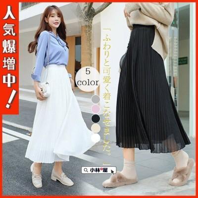 スカート レディース プリーツスカート 無地 ロング丈 プリーツ ゆったり 普段着 おしゃれ ファッション流行風 カジュアル