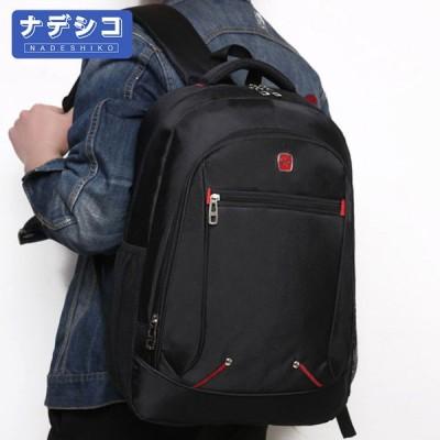 キャンバス リュックサック メンズ 帆布バッグ バックパック 大容量  カジュアル  通学 通勤   旅行 おしゃれ  メンズバック アウトドア 鞄 デイパック