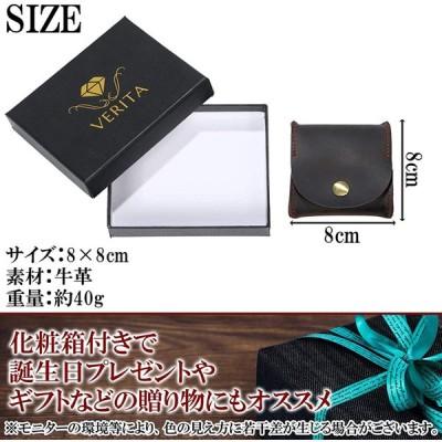 Verita 小銭入れ コインケース 革 メンズ レザー 薄型 コンパクト がま口 ボタン (ワインレッド)