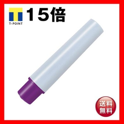 (まとめ) ゼブラ 油性マーカー マッキーケア極細 つめ替え用インクカートリッジ 紫 RYYTS5-PU 1パック(2本) 〔×50セット〕