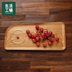 【生活工場】自然質樸柳木紋置杯長托盤