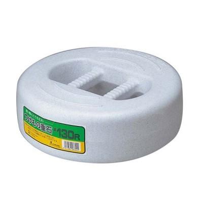 つけもの重石 #60R(6.0kg)ポリエチレンストックポット・保存容器