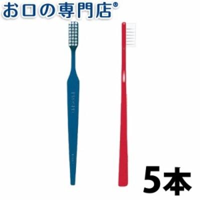 送料無料 歯ブラシ GC ジーシープロスペック アダルト× 5本セット