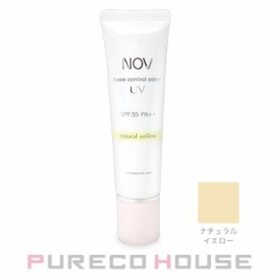 NOV(ノブ) ベースコントロールカラー UV (化粧下地) SPF35・PA++ 30g #ナチュラルイエロー