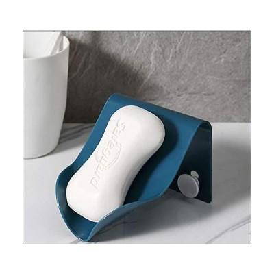 石けんケース 石鹸置き ソープディッシュ 石けん箱 角 創意な石けん箱は穴を開けずに水肥石けん架浴室の多機能棚プラスチック (ブルー)