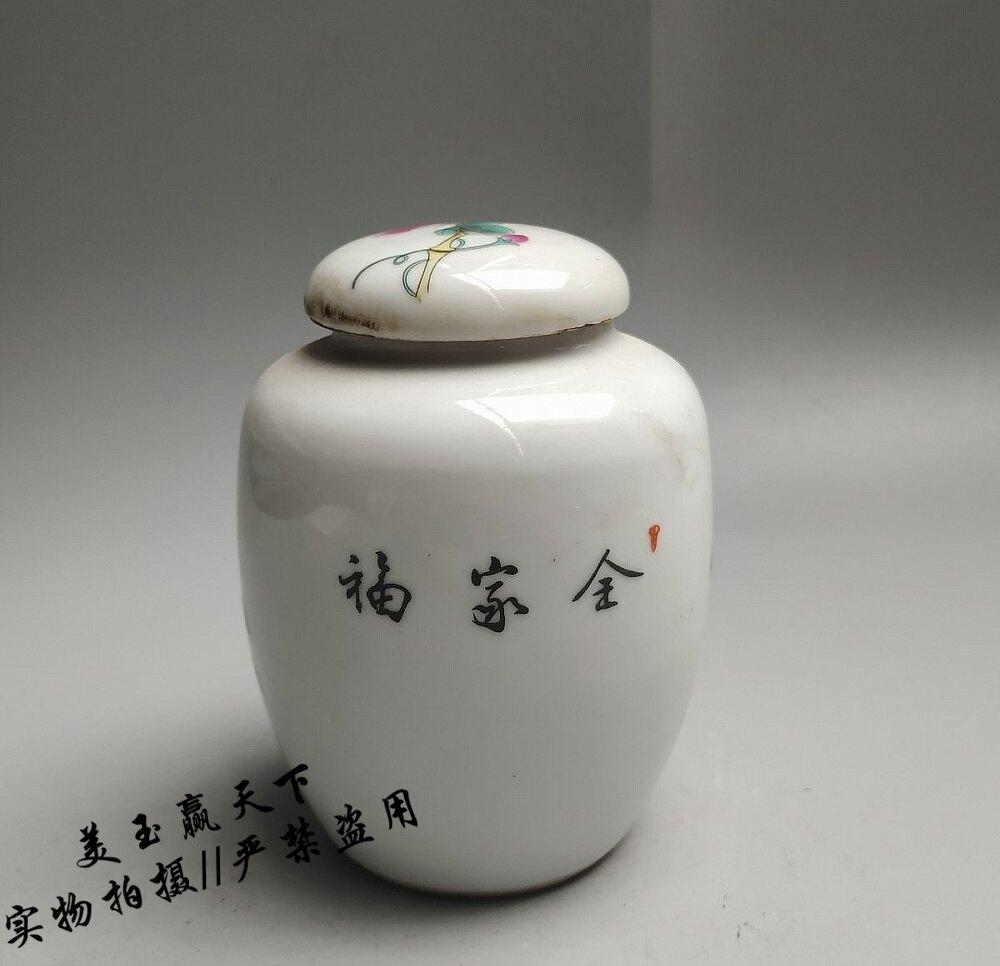 古玩收藏陶瓷器粉彩全家福茶葉罐仿古瓷器公雞罐家居擺設工藝禮品