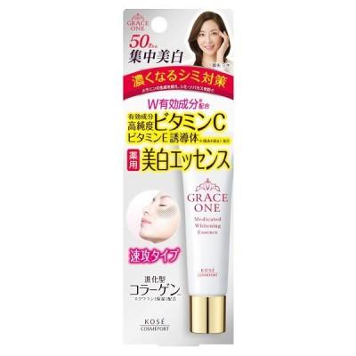 グレイスワン 薬用 ホワイトニングエッセンス(華やかなローズフローラルの香り) 美容液