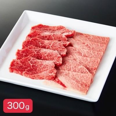 田中屋 (山形)米沢牛 焼肉用 300g