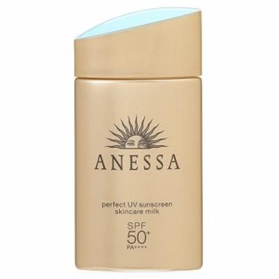 資生堂 アネッサ ANESSA パーフェクトUV スキンケアミルク SPF50+ PA++++ 60mL