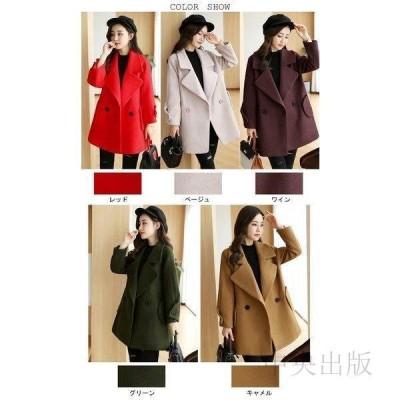チェスターコート レディース コート ゆったり 厚手 アウター 女性用 秋冬物 ポケット付き 通勤 着まわし