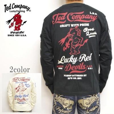 テッドマン TEDMAN TDLS-328 長袖 Tシャツ TEDCOMPANY ロンT メンズ
