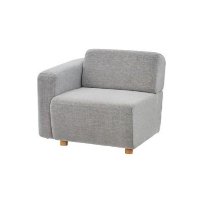 キューブ 片肘ソファ(向かって左肘)(SS-118GYC/グレー)アームソファ ユニット右端 椅子 インテリア 家具 おしゃれ