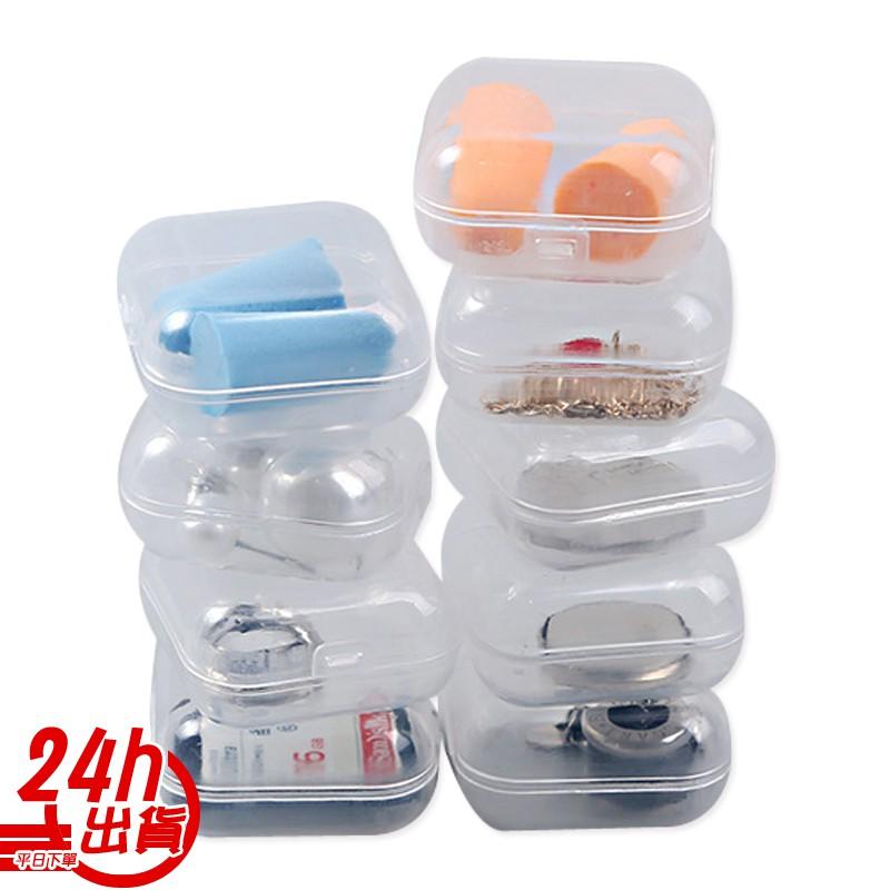 飾品盒 首飾盒 耳塞盒 配件盒 塑料盒 零件盒 收納盒 藥盒 小格子 小方盒 迷你透明 多用途盒子 好攜帶台灣出貨 現貨