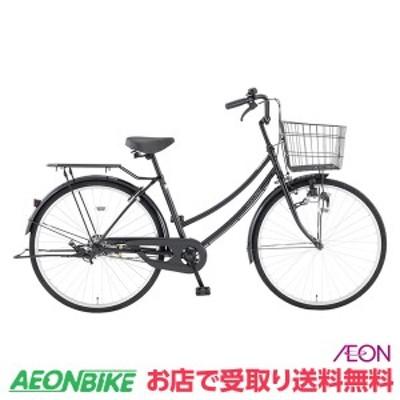 クーポン配布中!通勤 通学 自転車 ココナッツD ブラック 変速なし 24型 お店受取り限定
