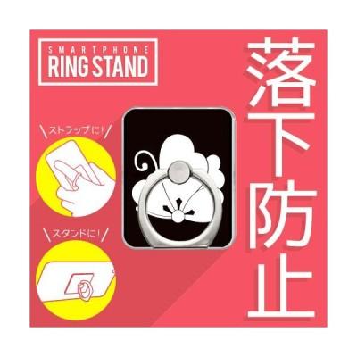 【期間限定特価】スマホリング バンカーリング スタンド 家紋 片喰揚羽蝶 ( かたばみあげはちょう )