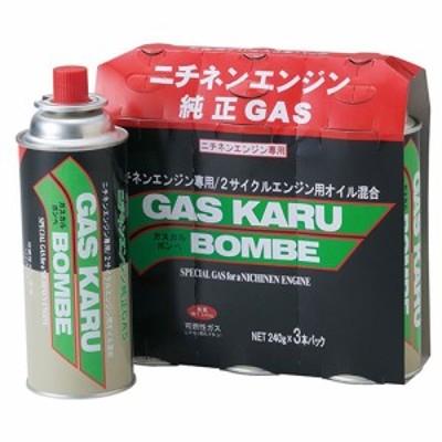 ガスカル専用ボンベ3本パック/ニチネン/刈払機/エンジン式刈払機/3Pパック