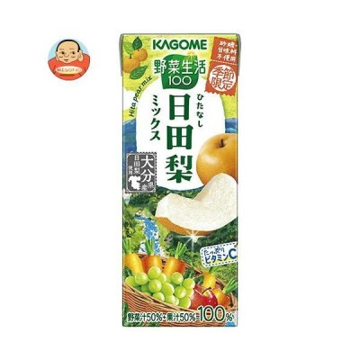 カゴメ 野菜生活100 日田梨ミックス 195ml紙パック×24本入