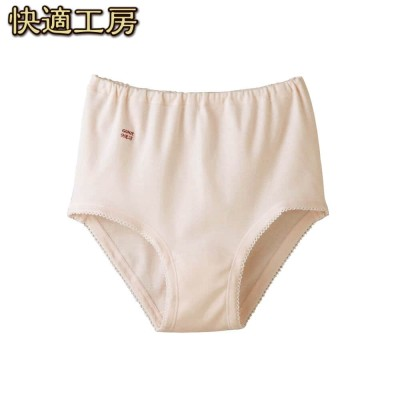 GUNZE グンゼ 快適工房 【ウエストらくらく】ショーツ(レディース) ホワイト M