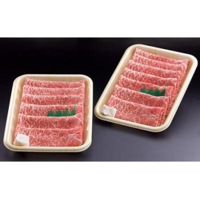 484-1 鹿児島黒毛和牛(A-5)もも肉すき・しゃぶ用(800g)