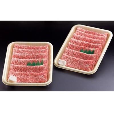鹿児島黒毛和牛(A-5)もも肉すき・しゃぶ用(800g)