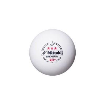 ニッタク プラ 3スターボールプレミアム 12個入り NB1301 卓球ボール
