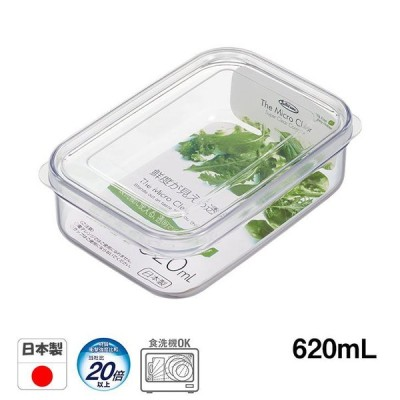 保存容器 岩崎工業 マイクロクリア フードケース S ナチュラル 620ml A-073 NN Lustroware ラストロウェア 食洗器OK 日本 冷凍 保存