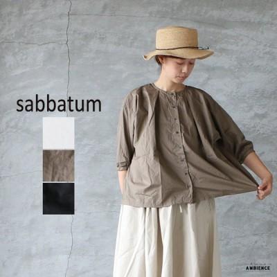 SALE セール 20%OFF sabbatum サバタム コットンノーカラーワイドシャツ ゆうパック発送 21春夏 日本製