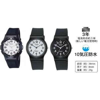 CITIZEN シチズン Q&Q 腕時計 10気圧防水 Falkon スポーツウオッチ お買い得 特価
